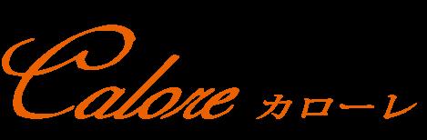 福井県唯一のブライダルカバーメイクサロン カローレ